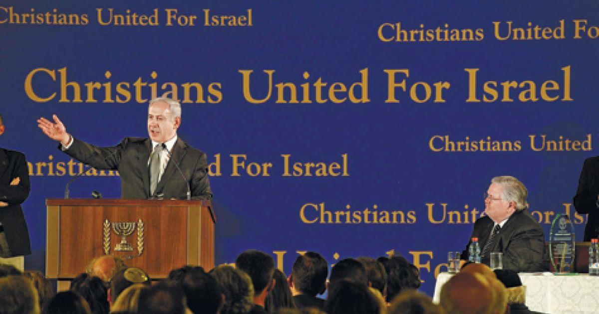 Netanyahi